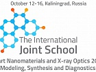 International School IWSN-2016